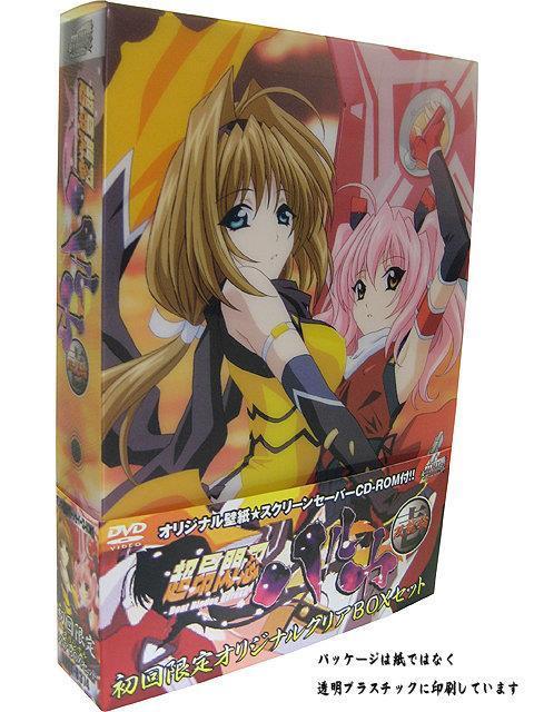 Choukou Sennin Haruka / Beat Blades Haruka (Sokuza Makoto, milky) ep. 1-3 of 3 + special) [ptcen] ep. 1