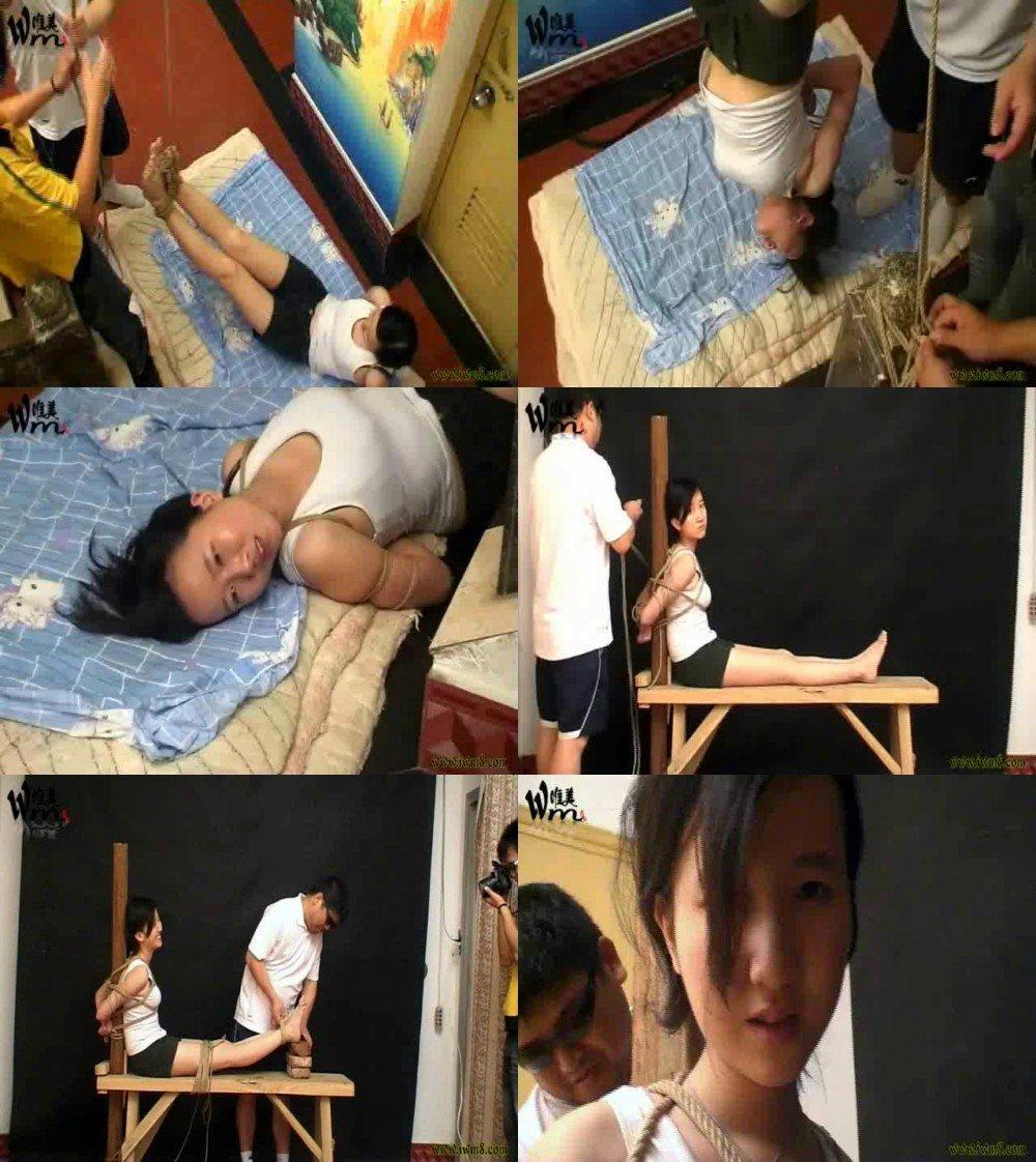ChinaBondage014_cover,