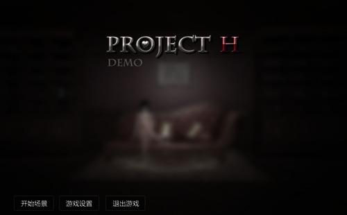 Project H - Unity3D Prototype [Demo]