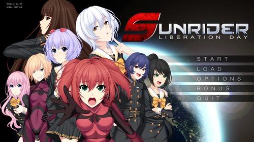 Sunrider: Liberation Day - Captain's Edition, version 3.00