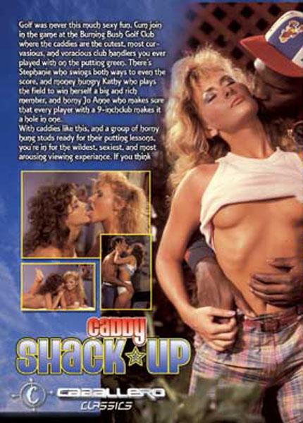 caddy shack up 1986